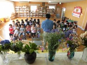 花の日 (2)