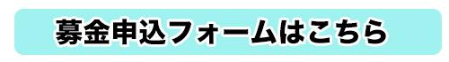 bnt_order