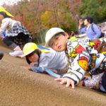秋の遠足 子どもの楽園 11月2日(金)