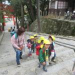 吉田山遠足 11月18日(月)