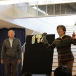 終業式 12月20日(金)
